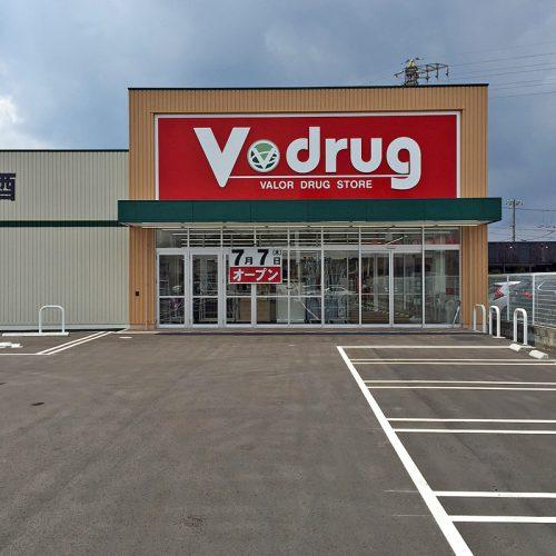 V・drug守山吉身店