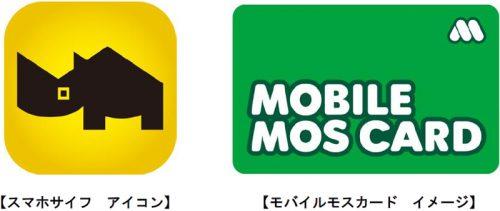 モバイルモスカード