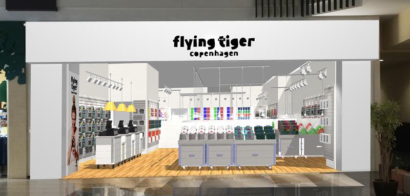 フライング タイガー 広島