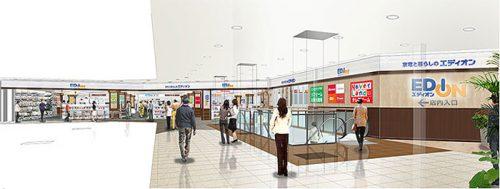 エディオンレイクウォーク岡谷店 店舗(施設)イメージ