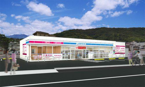 ローソン呉広長浜店
