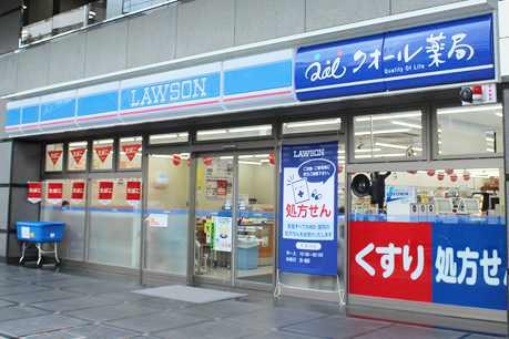 ローソンクオール薬局港北新横浜二丁目店