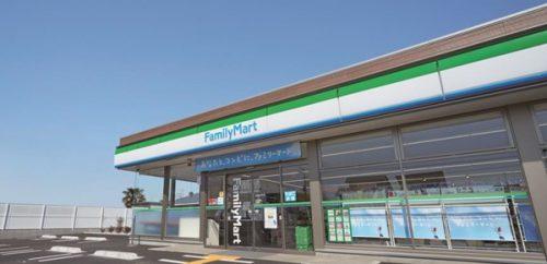 ファミリーマート苫小牧東病院前店
