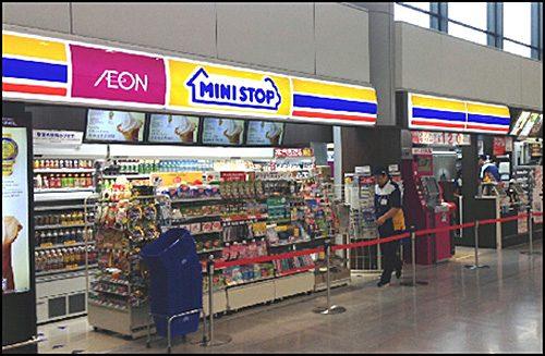 成田空港第1ターミナル店