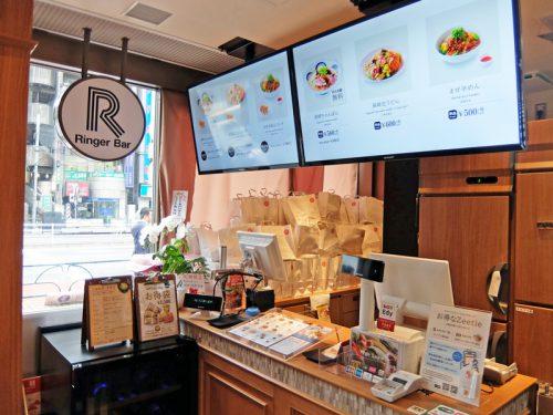 20160715ringer 7 500x375 - リンガーハット/新橋駅前に初の「バル」業態店舗