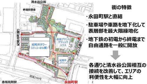 20160719tokyogarden 3 500x287 - 東京ガーデンテラス紀尾井町/ホテル、レストラン街を加えグランドオープン