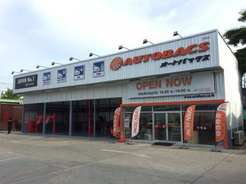 オートバックス ラップラオ101店