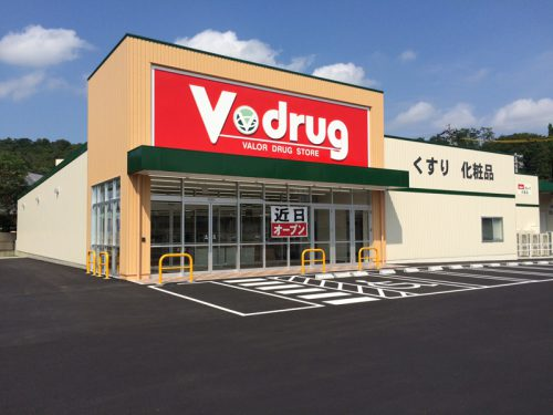 V・drug大畑店