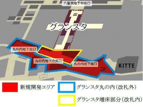 新規開発エリア位置図、※JR東日本東京駅地下1階