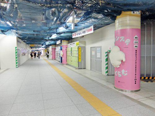 丸の内地下中央口の店舗予定地