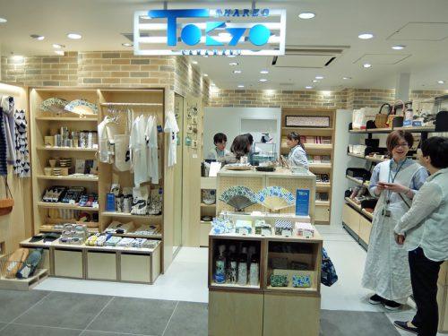 SHARED TOKYO