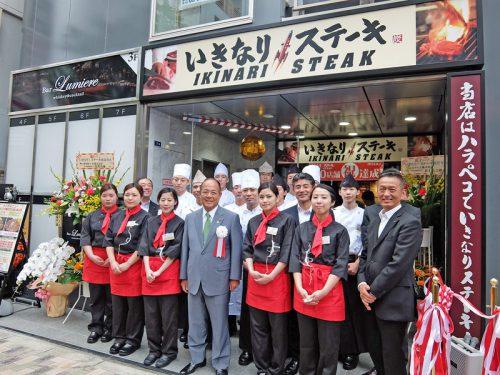 いきなり!ステーキ恵比寿店