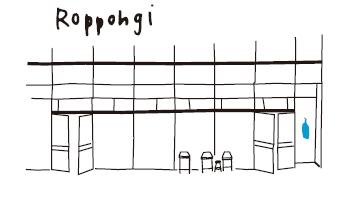 六本木カフェ