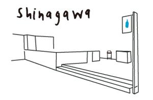 品川カフェ