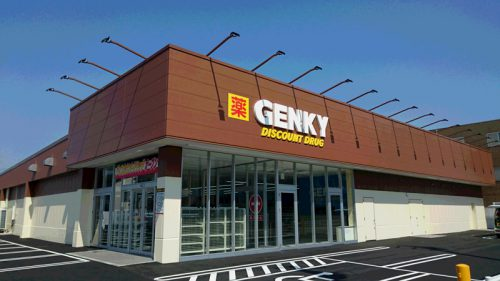 ゲンキー東五城店