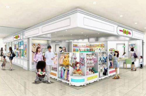 スタジオアリス/北九州市小倉南区に「スタジオアリス Baby!」出店