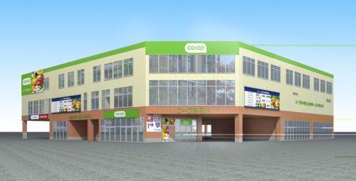 コープ府中寿町店のイメージ