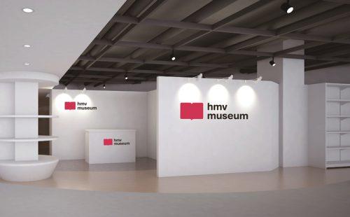 hmv museumのイメージ