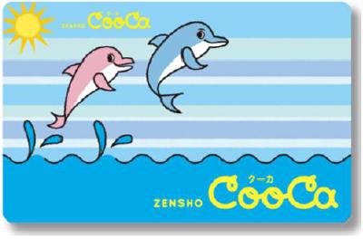 ゼンショーグループ共通電子マネー「ZENSHO CooCa」