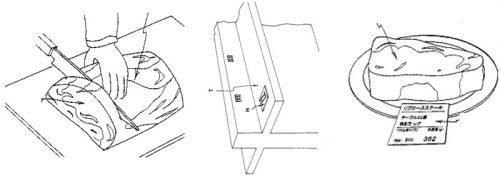 特許の概要