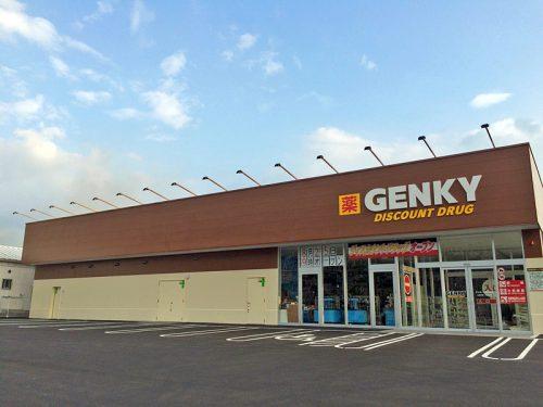 ゲンキー大井舟山店