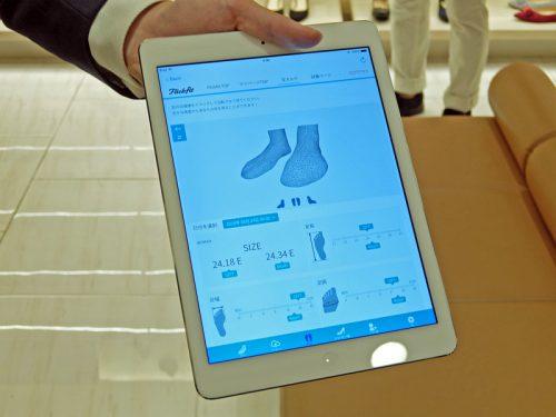 お客の足をデータ化