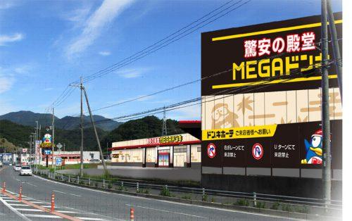 MEGAドン・キホーテ福知山店