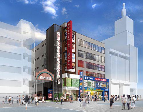エディオン/免税専門店の道頓堀店、9月24日オープン