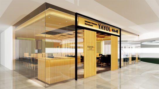 YAYOI SM Megamall店