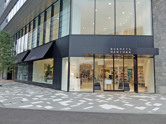 バーニーズニューヨーク六本木店
