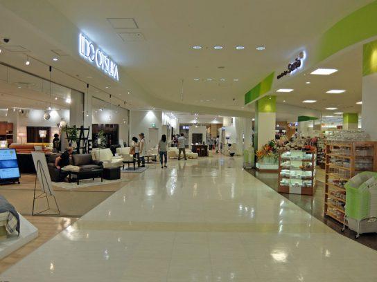 IDC OTSUKA 南船橋店