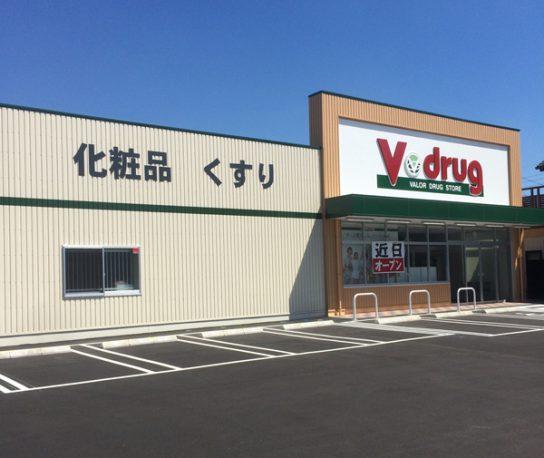 豊田上挙母店