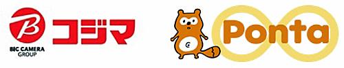 コジマとPontaのロゴ