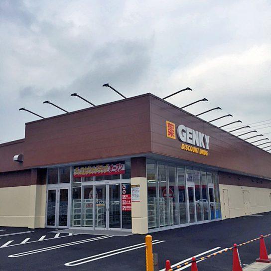ゲンキー蟹江駅前店