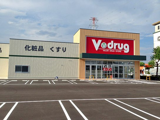 V・drug大垣西店