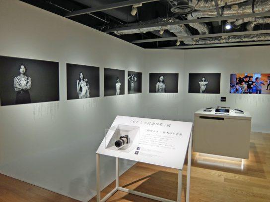 4階カメラコーナーでは写真展も開催