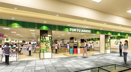 東急ハンズ金沢店