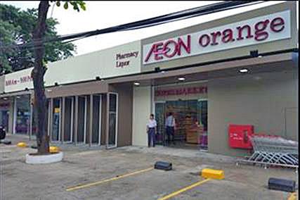 イオンオレンジ North Okkalapa店