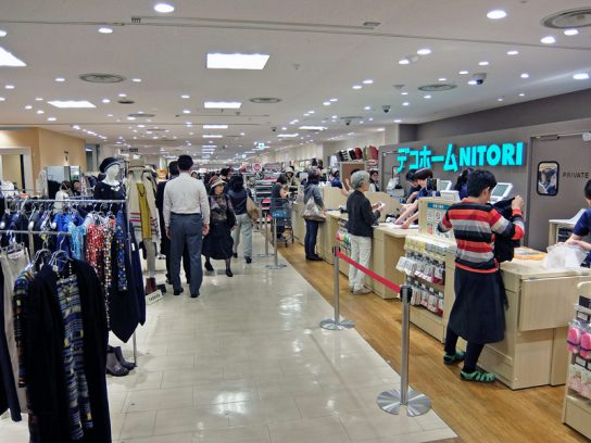 ニトリデコホーム渋谷東急東横店