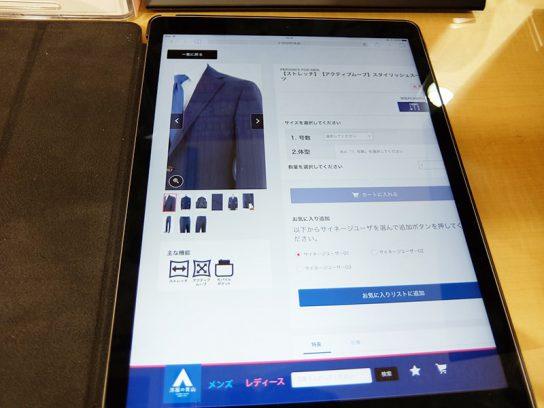 商品の注文・会計処理はiPadで行う