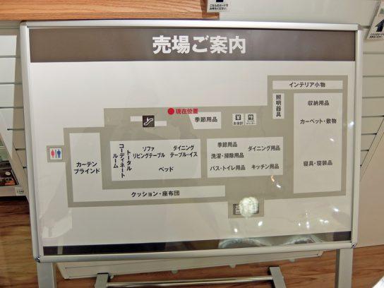 20161007nitori 4 544x408 - ニトリ/上野マルイに最小規模の店舗面積1000m2で出店
