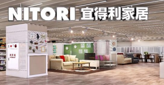 台北明曜店