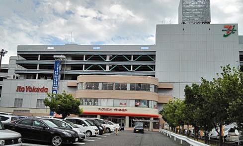 南松本ショッピングセンター