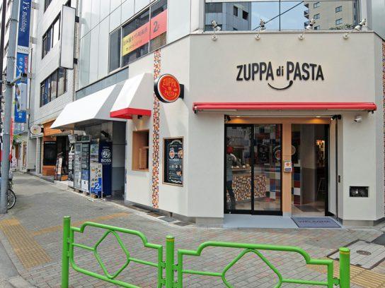 スパゲッティマリアーノに隣接して出店