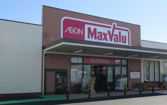 マックスバリュ豊川八幡店