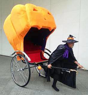 かぼちゃの人力車
