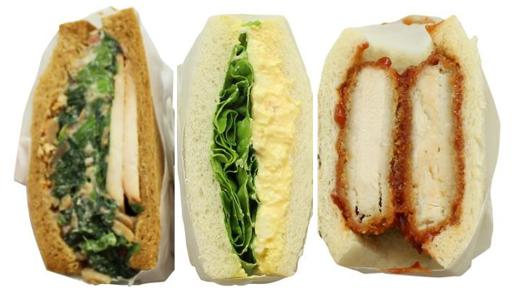 サンドイッチ「桜島鶏とホウレン草」「たまご野菜」「Wチキンカツ」など:350円~