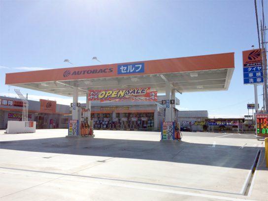 20161102autobacs2 544x408 - オートバックス/群馬県館林市にガソリンスタンドがメインの新業態