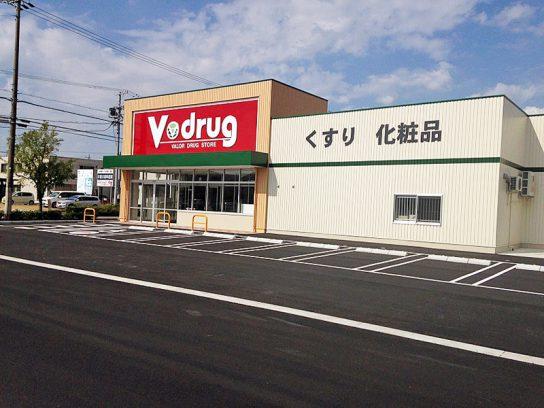 V・drug一宮奥町店