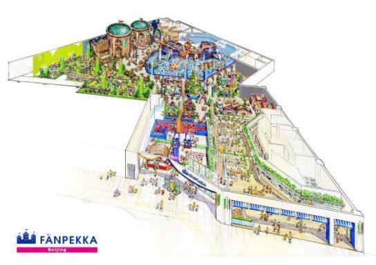 FANPEKKAのイメージ